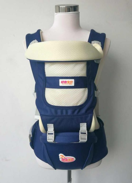 2 in 1 Hip seat baby carrier