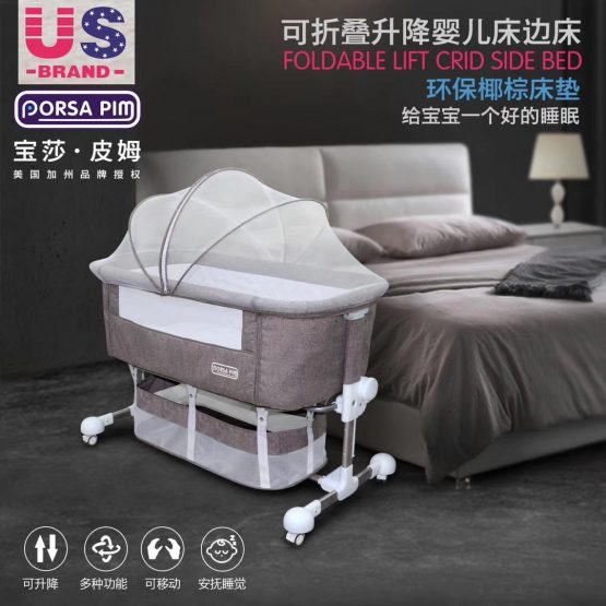 Side Bed Baby Cot